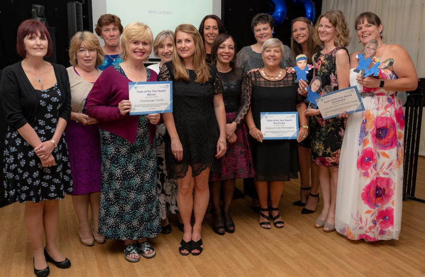 Hospital GEM Awards Nominations
